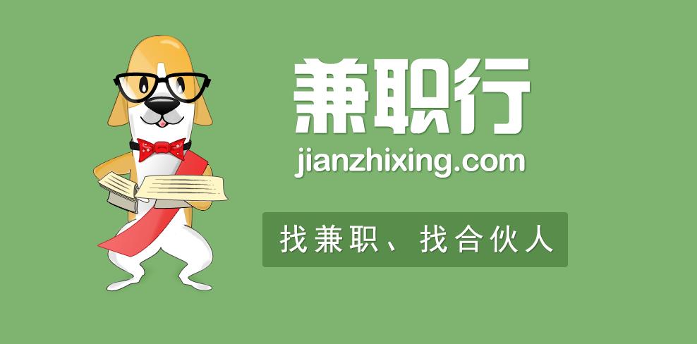 一次网站logo设计经历
